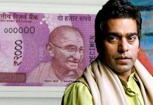ashutosh-rana-storu-on-demonetization-2000-note