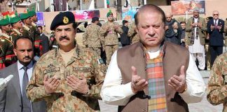 pm-nawaz-sharif-and-general-raheel-sharif