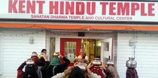sanatan-dharma-temple-and-cultural-center-kent