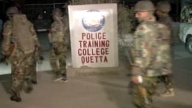 quetta-police-training-college
