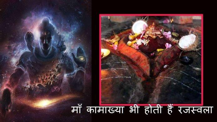 ma-kamakhya-shiv-shakti