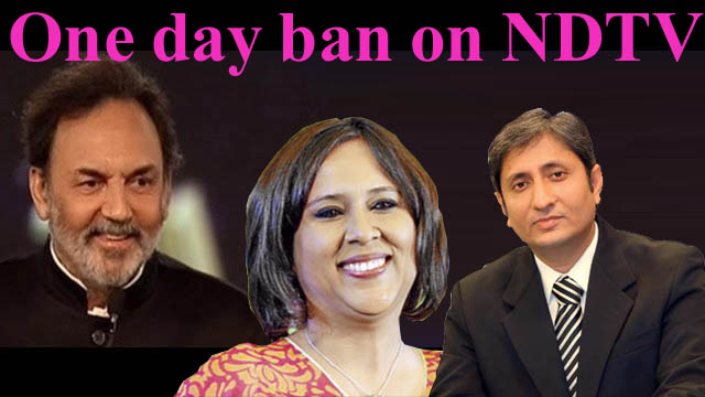 ban-on-ndtv