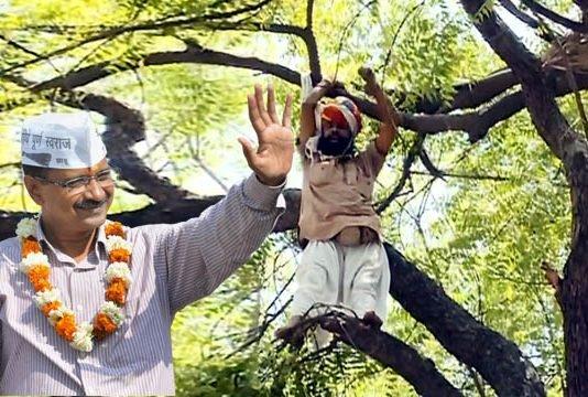 delhi-farmer-gajendra-singh-suicide-kejriwal