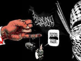 islamic-jihad-communist-media