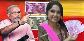 making-india-modi-2000 note-ma-jivan-shaifaly