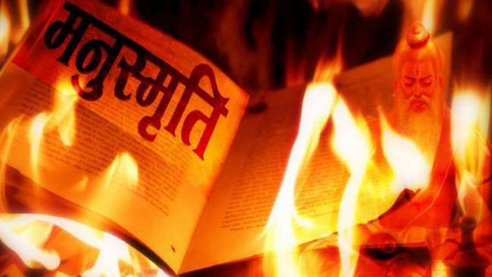 Stop Burning Manusmriti