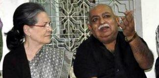 urdu-poet-munawwar-rana-with-sonia-gandhi
