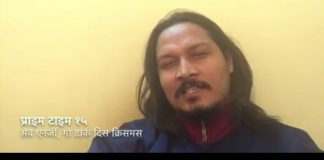 ajeet bharti video on xmas