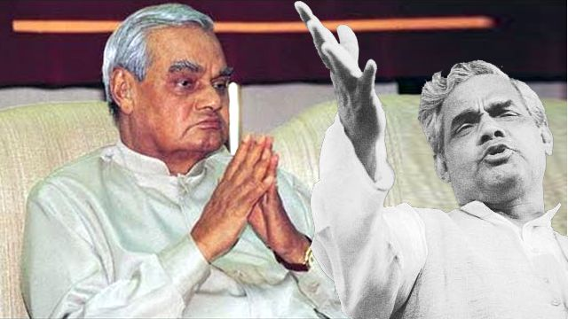atal bihari vajpayee birthday making india