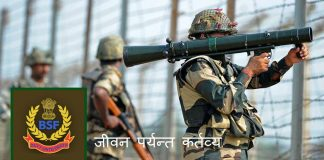 Duty Unto Death BSF