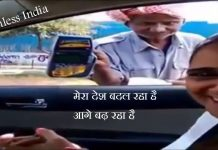 cashless India beggar with swipe machine