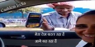 cashless India beggar with swipe machine