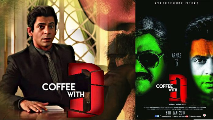 coffee with d sunil grover as arnab goswami