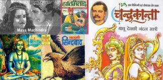 indian comics and historical stories making india