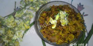 Sahajan flower recipe by ma jivan shaifaly making india ma ki rasoi se