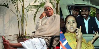 misa bharti lalu yadav demonetization cashless india ma jivan shaifaly making india