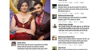 mohammad shami with wife