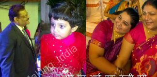 Real story of pihu adopted by doctor who saved her life from her grandmother