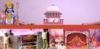 ram-mandir-ayodhya-shaurya-diwas