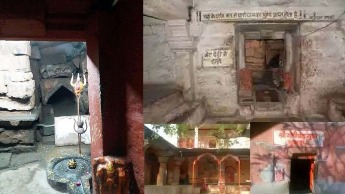 ujjain bhartrahari gufa