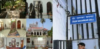 aga-khan-palace vs cellular jail Gandhi Vs Sawarkar