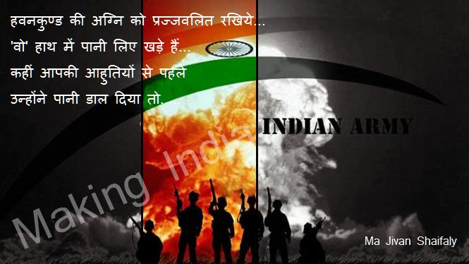 indian-army-ma jivan shaifaly making india