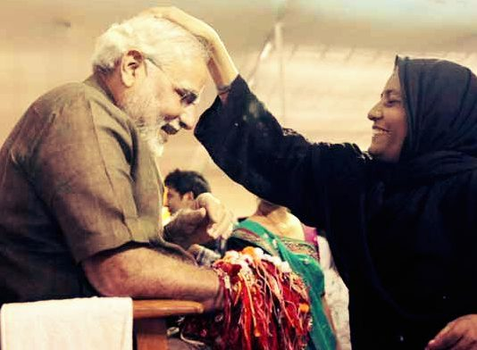 modi with muslim lady making india