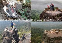 naxalites destroyed dholkal ganesh making india