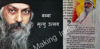 osho-ma jivan shaifaly making india