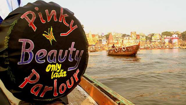 BEAUTY_PARLOUR story by ma jivan shaifaly making india