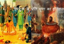hinduism-1 Mughal Barbarism and Islamic Savagery in India Terrorists holocaust of the Hindus in India bhagwan singh making india