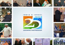 israel-india-25-years-of-relations-making-india