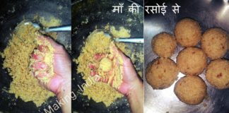 ma ki rasoi se rave ke laddu ma jivan shaifaly making india