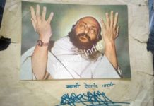 osho sign gujrat yatra making india ma jivan shaifaly valsad