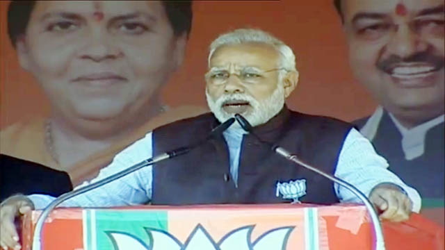 PM Narendra Modi addressing Vijay Shankhnad Rally in Gonda, Uttar Pradesh