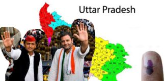 up election rahul akhilesh