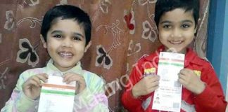 Jyotirmay and Geet with aadhar card, Making India