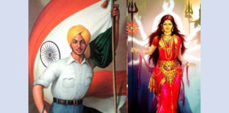bhagat singh bharat mata communist making india