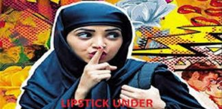 lipstic under my burkha