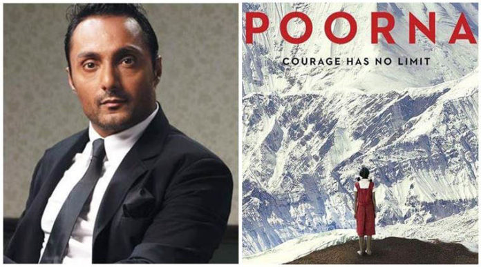 poorna rahul bose ma jivan shaifaly bollywood movie review making india