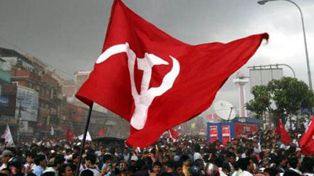 Image result for tn cpim