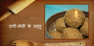 methi ke laddu recipe making india